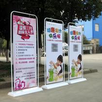 板展板展架KT手提户外展示架子铁质海报架折叠双面广告牌落地立牌