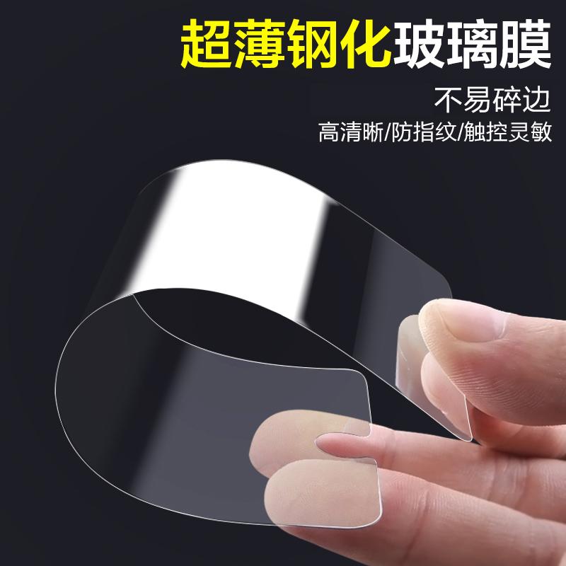 品炫iphone6钢化膜7苹果6s超薄0.15mm全覆盖plus手机贴膜8防爆P