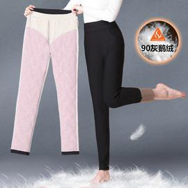 高腰羽绒裤女外穿2020冬季新款弹力加厚加绒外穿白鹅绒鸭绒棉裤女