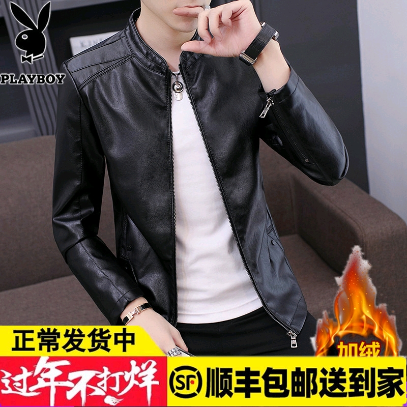 Playboy Leather Men's new spring fit PU leather jacket Crewneck plus Plush thickened motorcycle men's coat trend