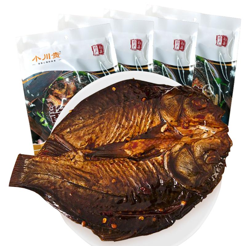 湖南特产小川贵酱板鱼130克x4包酱板鱼休闲零食品即食鱼干小吃,可领取3元天猫优惠券