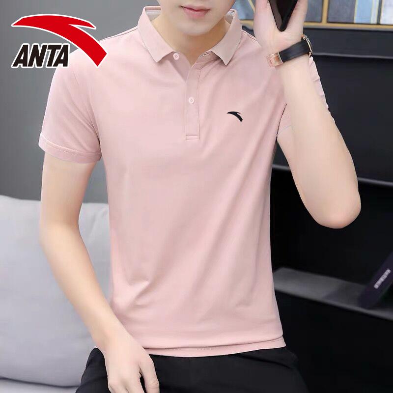 安踏短袖t恤男官网2020夏季新款翻领Polo衫粉色休闲运动服体恤男