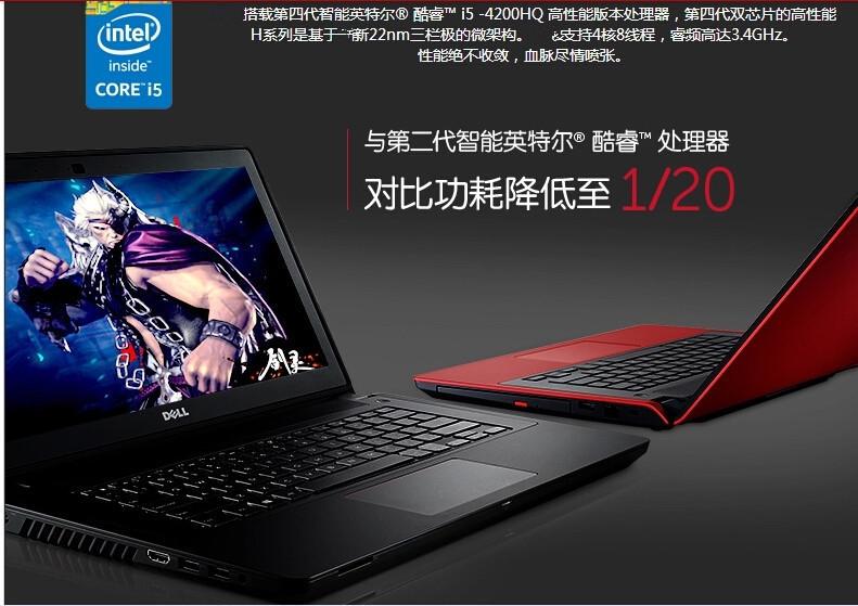 二手戴尔笔记本电脑 15寸 14寸 展示机 四核i7 i5 GTX960 4G独显