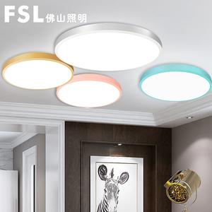佛山照明led吸顶灯卧室现代简约圆形照明灯具25W调光时尚大气简约