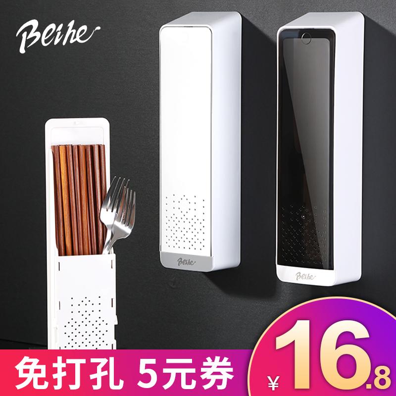 厨房筷子篓按压收纳盒墙壁挂式家用筷子筒筷子笼餐具置物架筷子盒