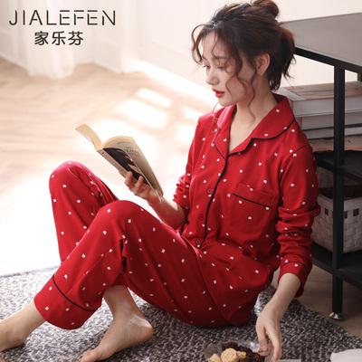 睡衣女士春秋季纯棉长袖家居服全棉秋冬韩版大红色本命年鼠年套装