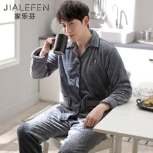 Sleepwear Men's Long-sleeved Coral Fleece Plushing and Thickening Winter Flannel Housewear Winter Suit