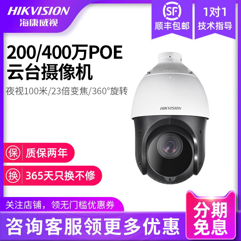 Веб-камеры Артикул 614271040382