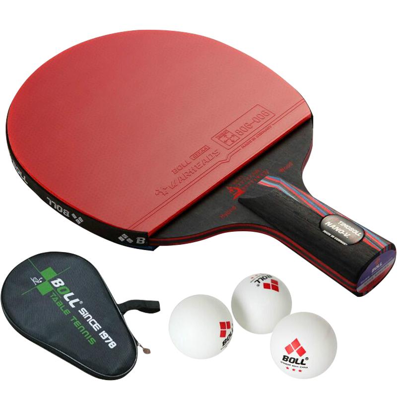 正品初学乒乓球拍底板pp直拍横拍BOLL红黑碳王单拍套装boll  9.811月06日最新优惠