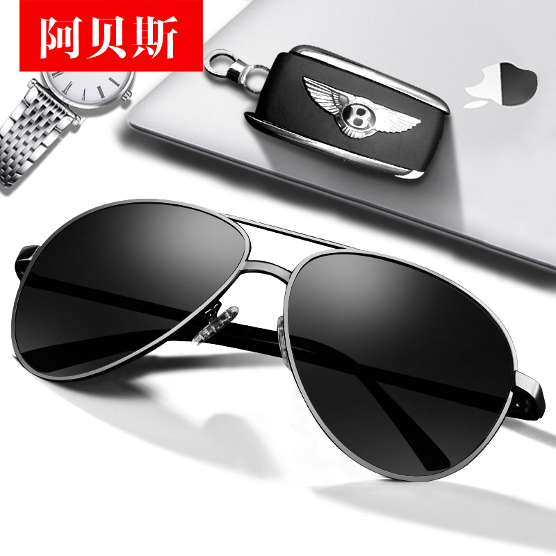2019 new drivers mirror personalized Sunglasses mens toad mirror Chaoren Sunglasses polarizing mirror driving glasses