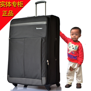 Large capacity 32 inch ultralight rod box checked luggage abroad Air 28 inch 30 inch suitcase caster