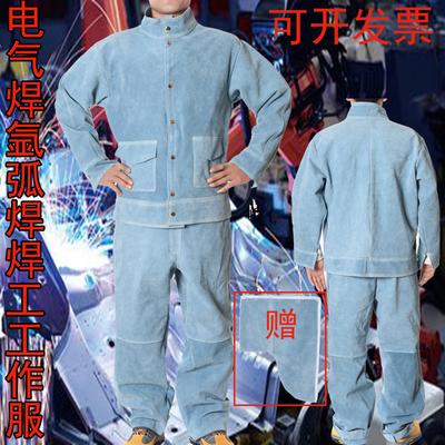 牛皮电焊工作服焊工焊接防烫保护衣防辐射工作服电焊工皮衣