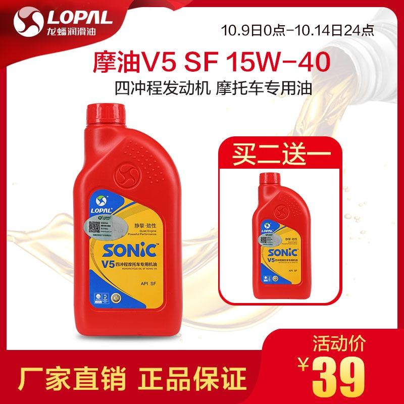 龙蟠 摩托车机油 15W40合成机油  SONIC V5 SF 15W-40摩油