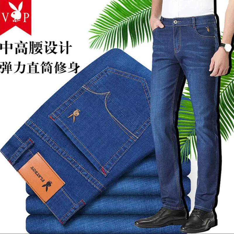 Playboy summer thin jeans mens loose straight tube high waist business casual elastic mens pants spring pants