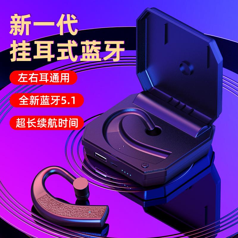 无线蓝牙耳机挂耳式双耳降噪入耳式适用于苹果/华为/三星/小米安卓通用小米2超长待机续航运动适用