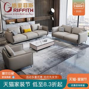 意式真皮沙发头层牛皮北欧轻奢现代简约客厅转角皮沙发组合小户型