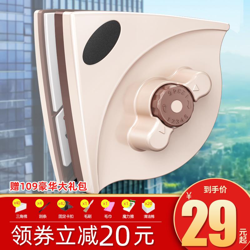 擦玻璃器家用雙面高層厚窗戶神器高樓雙層清潔清洗工具刷刮搽強磁
