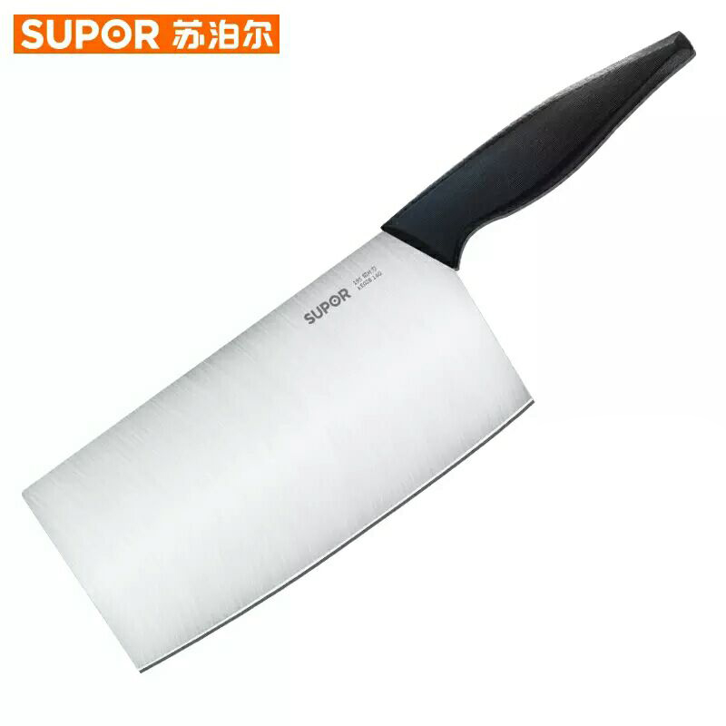 蘇泊爾菜刀 家用切片刀不鏽鋼切菜刀廚房刀具砍骨刀水果刀斬骨刀