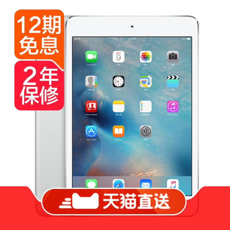 12期免息【送1年延保】Apple/苹果 iPad mini 4 7.9英寸平板电脑苹果ipad电脑