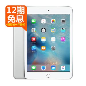 12期免息【送延保1年】Apple/苹果 iPad mini 4 7.9英寸平板电脑