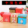 Creative quadrilateral basket apple box Christmas Eve peace fruit packing box Christmas gift box candy box