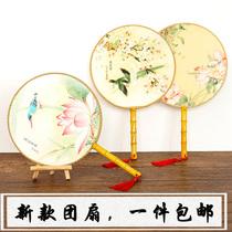 包邮中国风圆形团扇女士扇子带流苏宫扇娟扇日用礼品礼物舞蹈扇