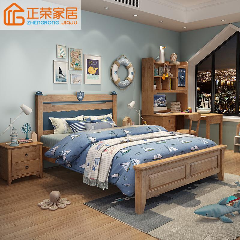 实木男孩1.5米儿童房家具儿童床