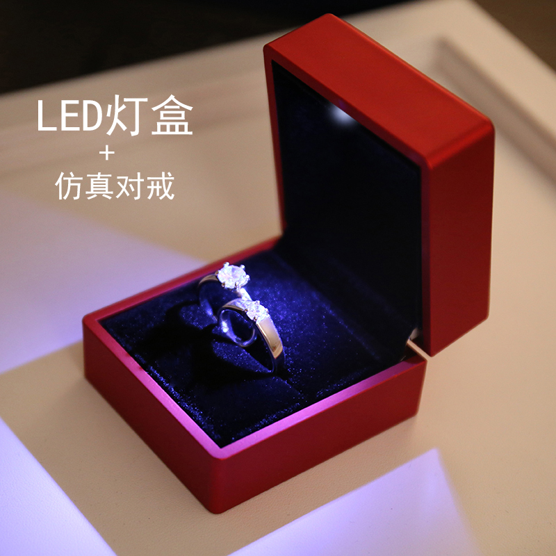 Wedding ring simulation diamond ring a couple of couples exchange fake props on the day of wedding ceremony