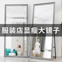 服装店专用镜子全身镜落地显瘦拉长试衣镜女 美颜网红瘦身穿衣镜