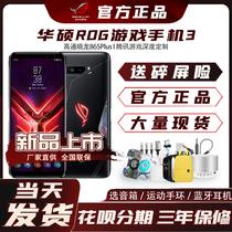 手机5g系列新款note10红米note10Pro小米官方旗舰店红米Pro10NoteRedmi小米当天发货送手环期免息6