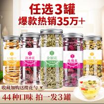 玫瑰花茶柠檬片菊花金银花红枣枸杞干大麦茶茉莉桃花茶组合养生茶
