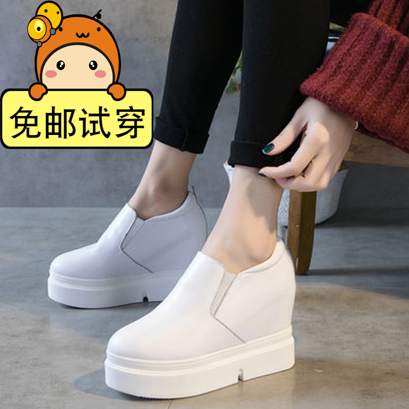 Womens leather shoes with inner heightening small white shoes, 10cm thick sole, extra high heel, casual small womens shoes