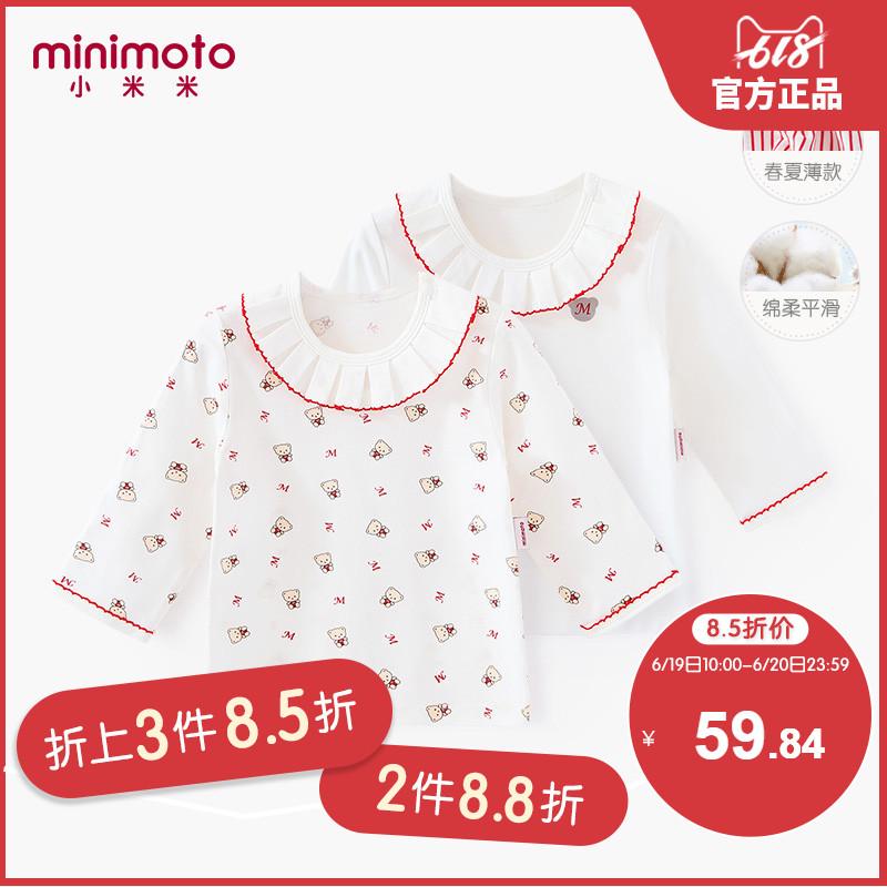 小米米婴儿春装宝宝小熊印花打底衫 女童儿童翻领长袖T恤