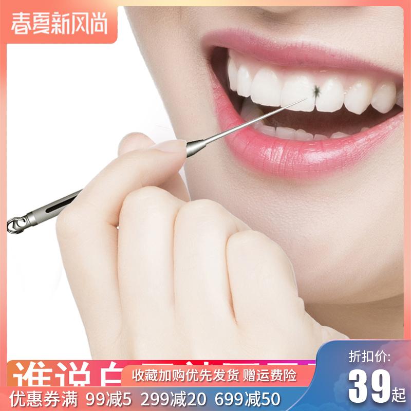 汉道钛合金一体牙签剔牙神器水果签多功能户外随身防水密封牙签筒