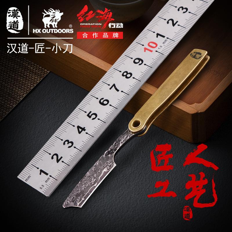 Многофункциональные ножи / Кухонные ножницы Артикул 590760446877