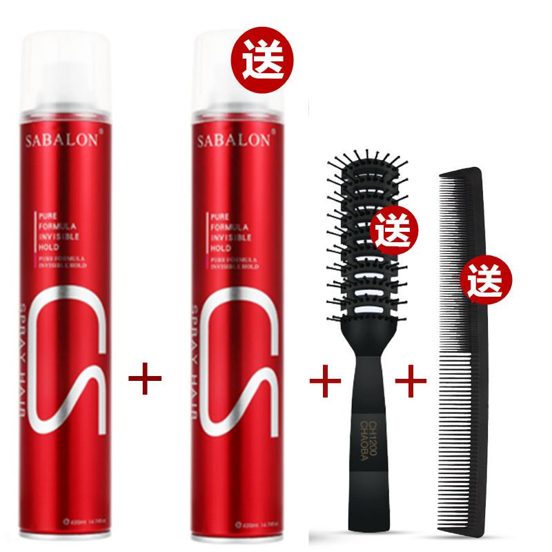 莎贝龙发胶发型定型喷雾摩丝男士超硬持久清香女干胶造型师嗻哩水