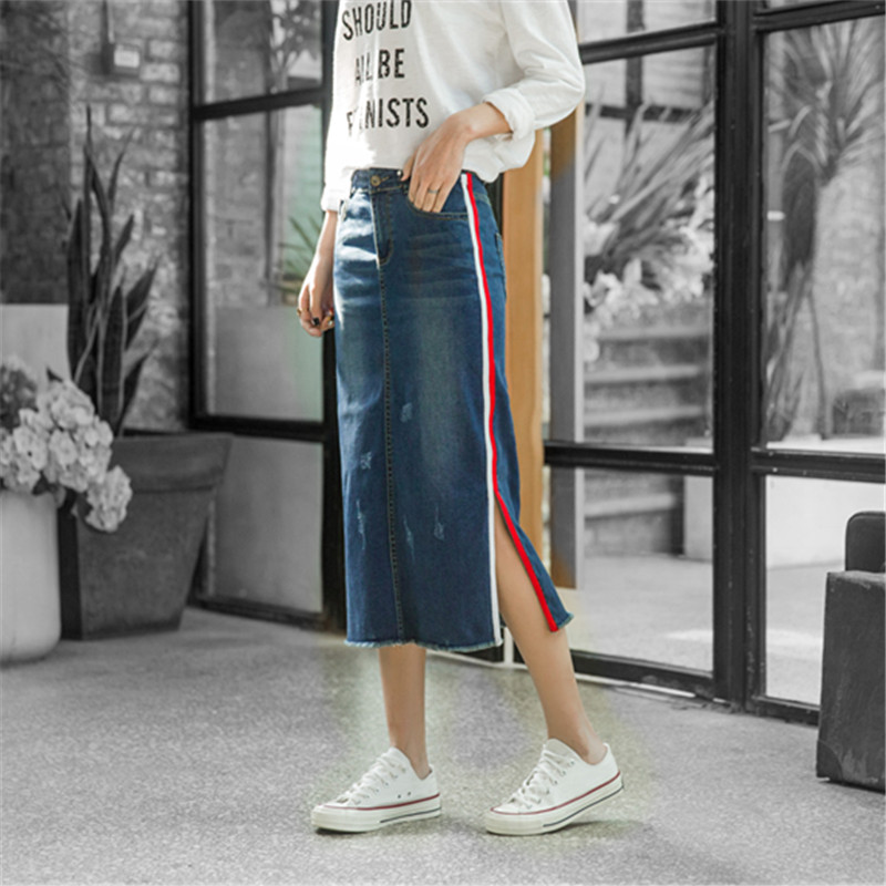 New spring and summer denim skirt elastic large size fat mm over the knee skirt side slit pencil skirt white show thin women