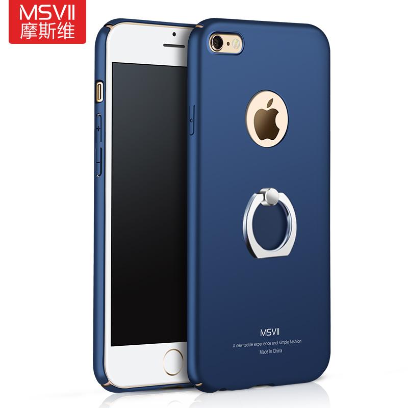 摩斯維 iPhone6手機殼 蘋果6s保護套防摔6plus磨砂矽膠硬殼男女款