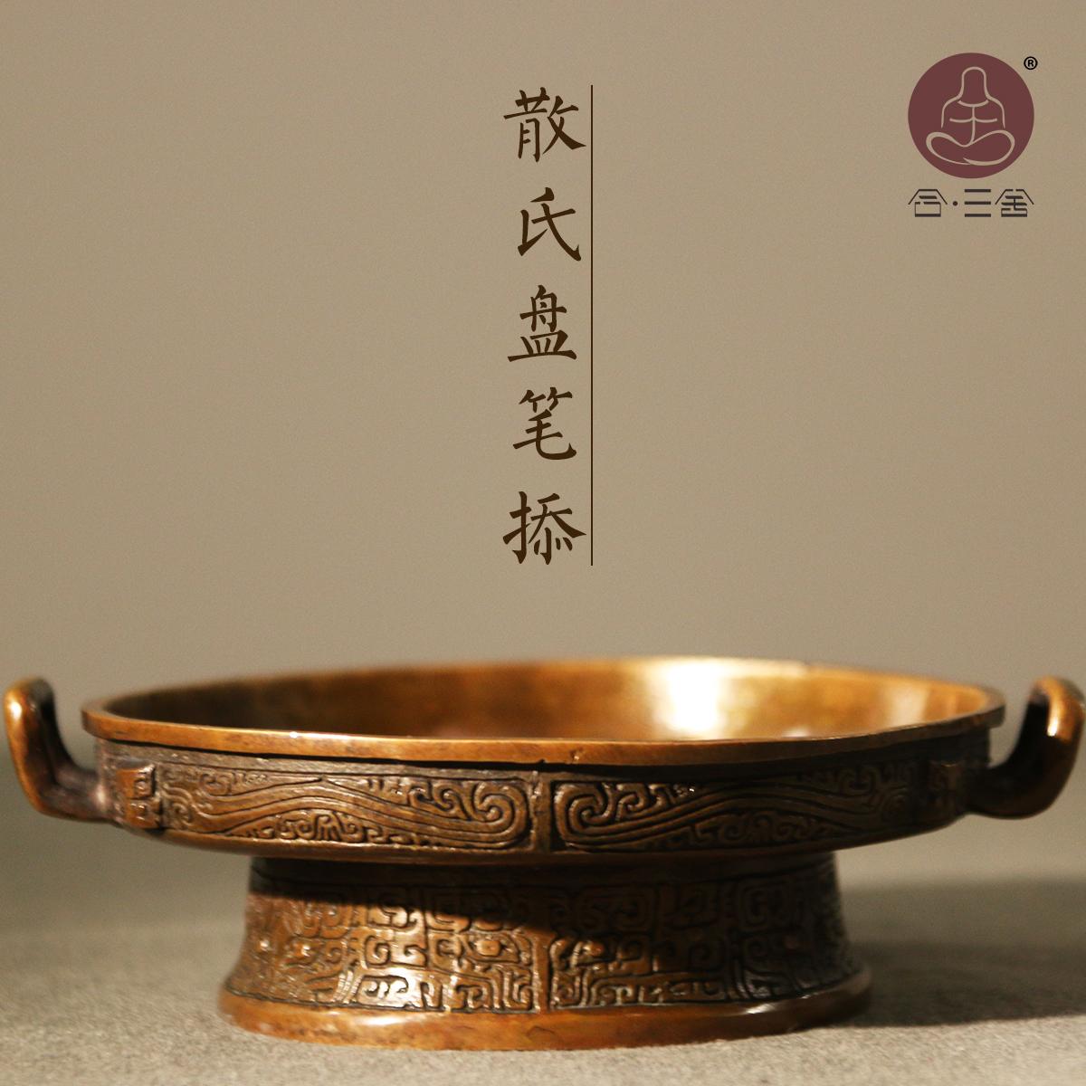 Античная бронза Артикул 562375639885