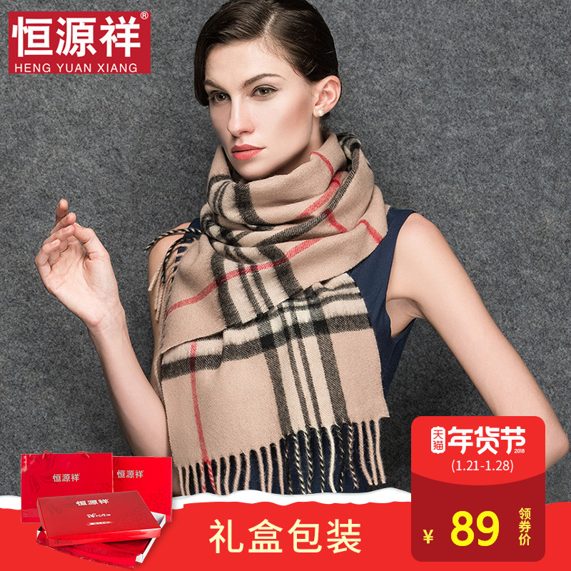 荣沣服饰专营店