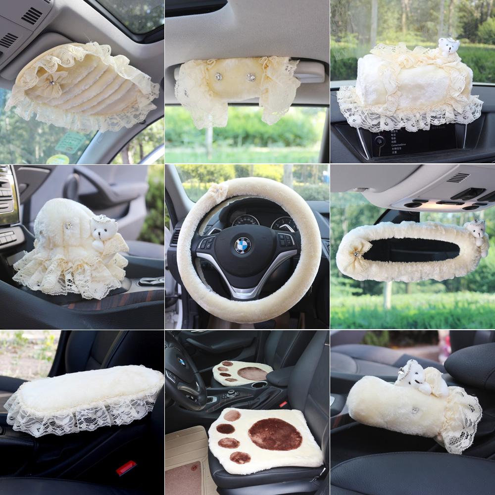 毛絨汽車內飾套裝車飾裝飾安全帶護肩套檔位套手刹後視鏡套米