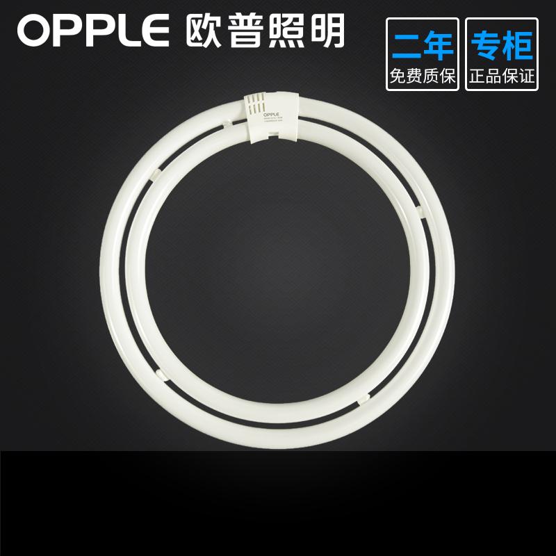 歐普照明 YH83 RR RN 20 2C 三基色四針環形節能燈管 83W