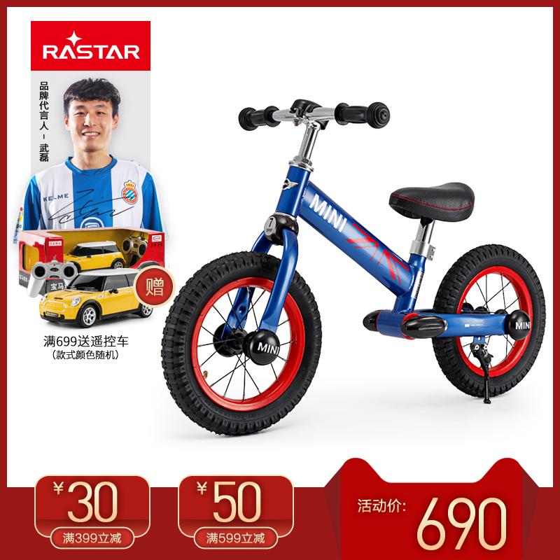 星辉rastar宝马MINI儿童平衡车12英寸滑行自行车男孩女孩踏行童车,可领取50元天猫优惠券