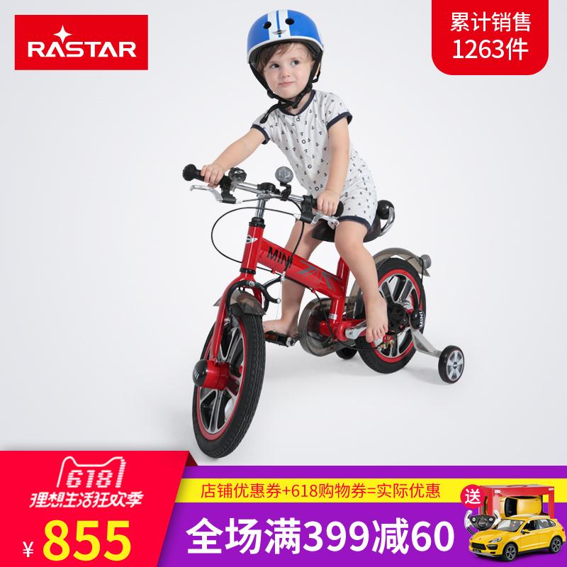 星辉婴童 儿童自行车怎么样,好不好