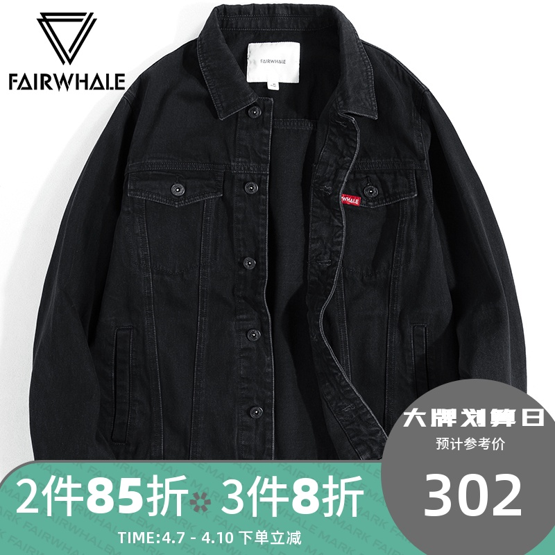 Mark Huafei denim coat men's spring and autumn new black Lapel overalls Korean Trend casual jacket
