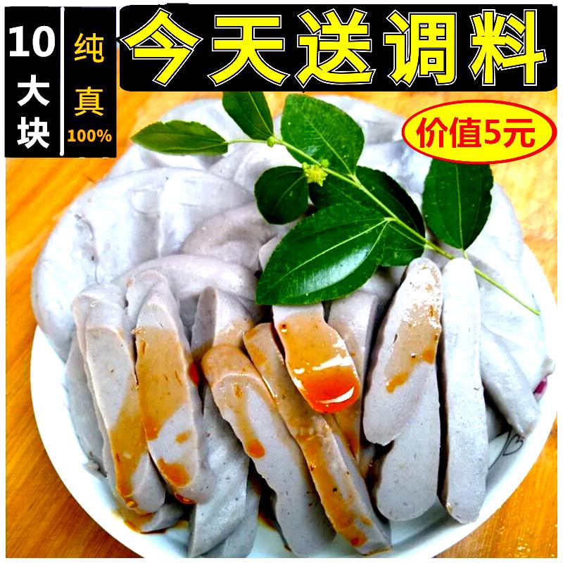 传统荞麦面五香扒糕趴糕碗托河北京保定衡水石家庄特产小吃凉菜