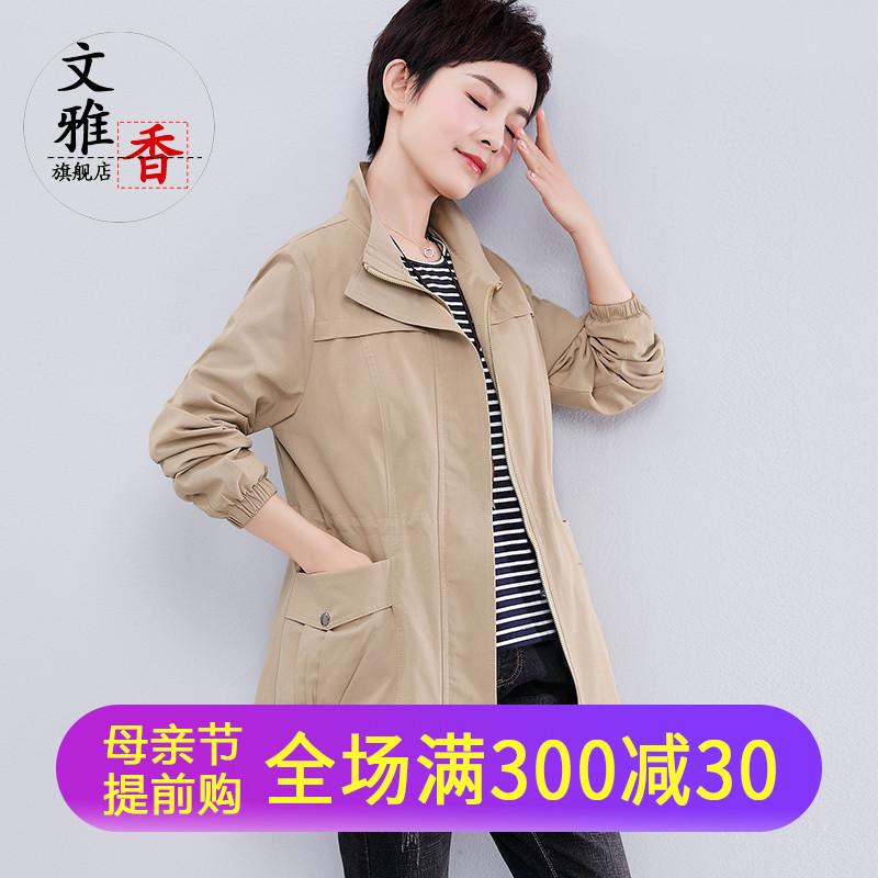 2019春装新款休闲宽松红色纯棉外套中老年大码女装40-50岁妈妈装