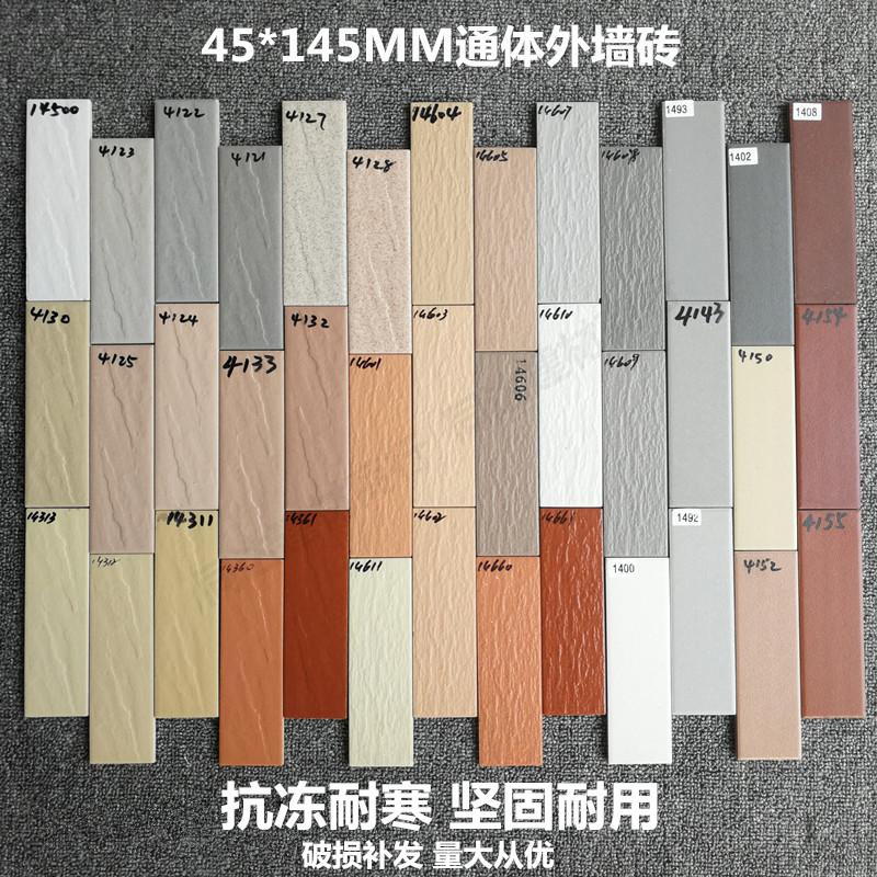 Керамическая плитка Артикул 575826172556