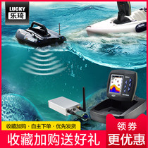 Le Qi Boat Fishing sonar big color screen intelligent Fish Detector Chinese visual HD Fishing muddy water Looking for fish