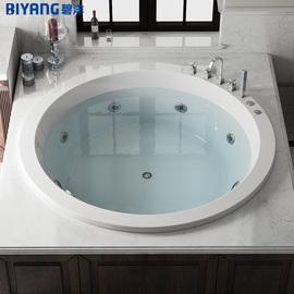 碧洋圓形浴缸家用成人雙人嵌入式歐式按摩浴池1-2米小戶型衛生間圖片